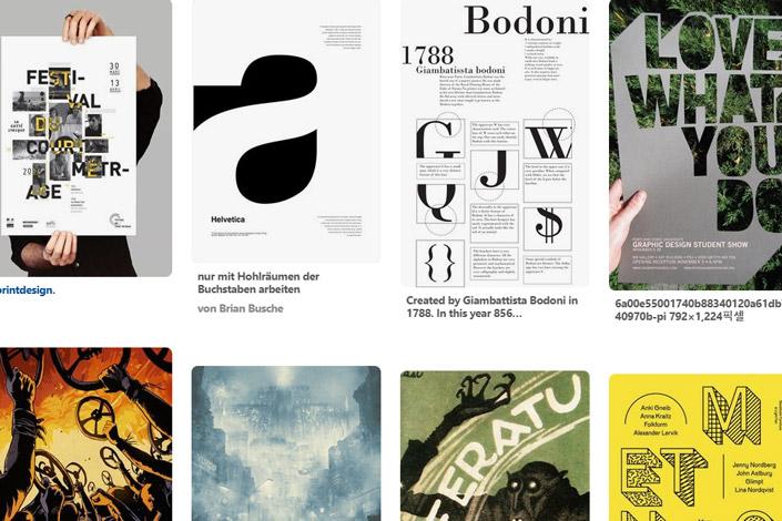 Die Welt der Plakate ist bunt. In der Blogserie 12 x Print zeigen wir Ihnen heute tolle Filmposter, Konzertplakate und welches Papier Sie dafür brauchen.